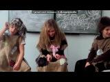 «Сказки!)XDDD!)» под музыку детские новогодние песни - сказка новогодняя. Picrolla