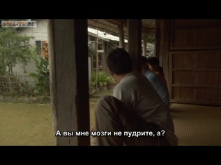 ����������� ���� / Yagi no Bouken / The Catcher on the Shore (������, 2010)