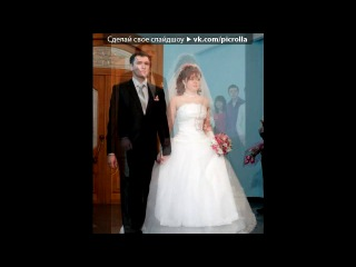 �WEDDING DAY  26 ������ 2011 � ��� ������ ����� �������� � ��. ���� ����� - �������. Picrolla